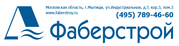 Бассейны и оборудование оптом со склада в москве. Низкие цены!!!